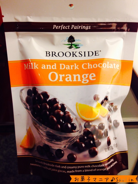 chocolate brookside