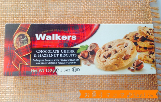 walkers chocolate cookies