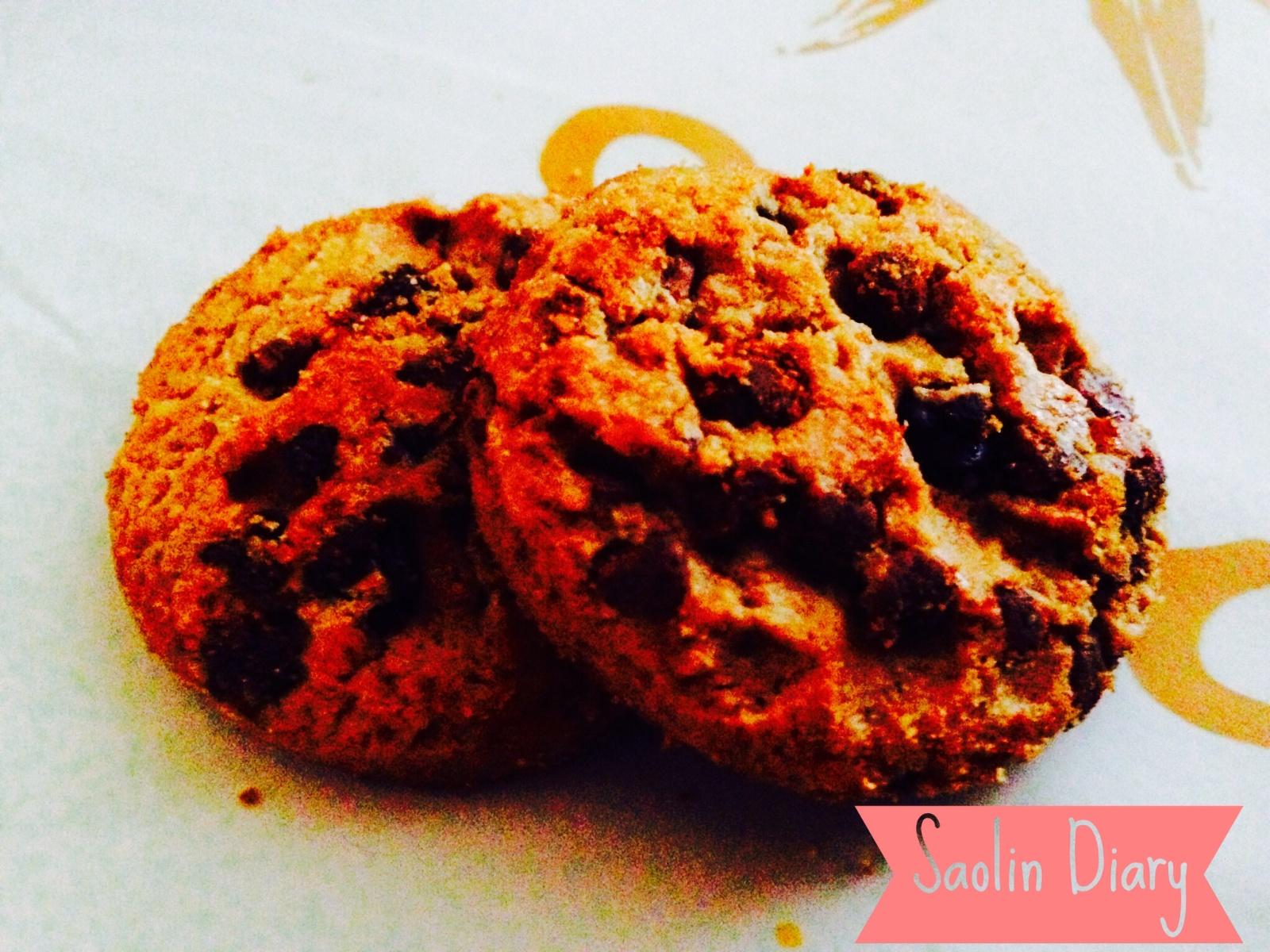 bonne maman petits cookies2