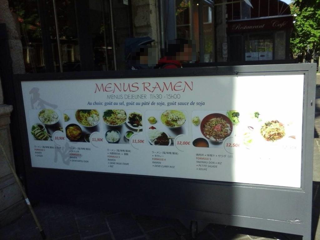 kyusyu ramen menus