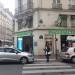 パリで一番安い薬局!!オススメの激安薬局ファーマシー