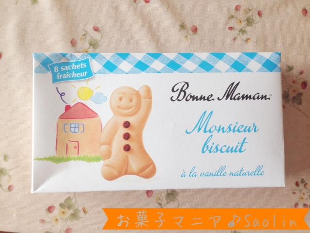 bonne maman biscuit