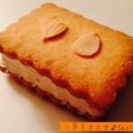 enokitei_maron_sando